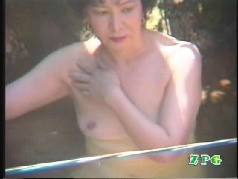 美熟女露天風呂 AJUD-01 露天  71連発 4