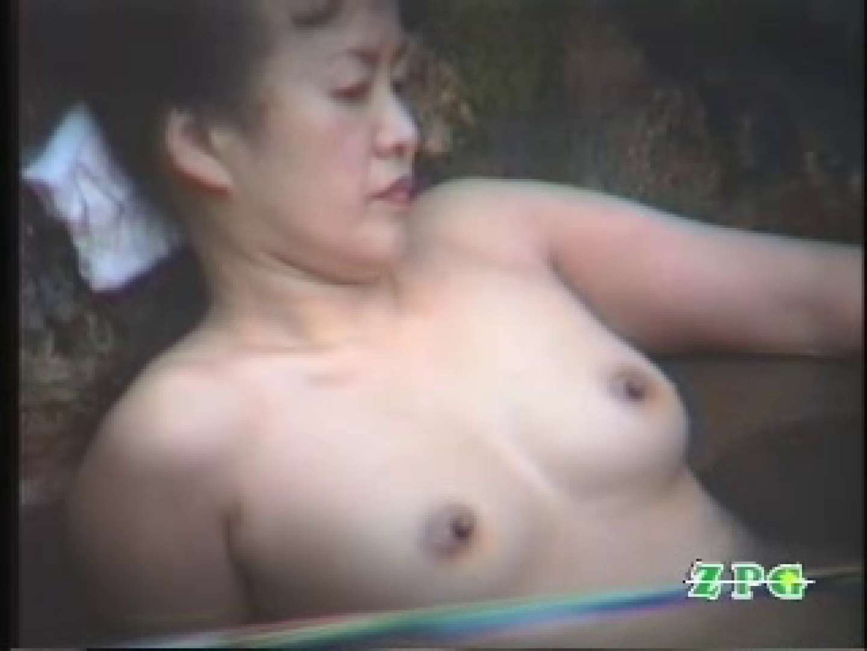美熟女露天風呂 AJUD-01 露天  71連発 10