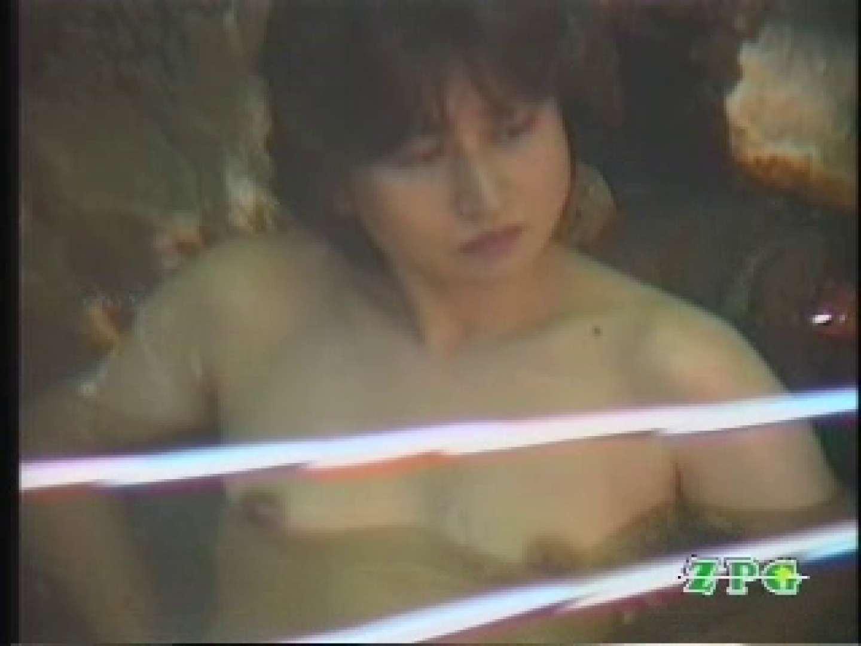 美熟女露天風呂 AJUD-01 露天 | 熟女  71連発 17