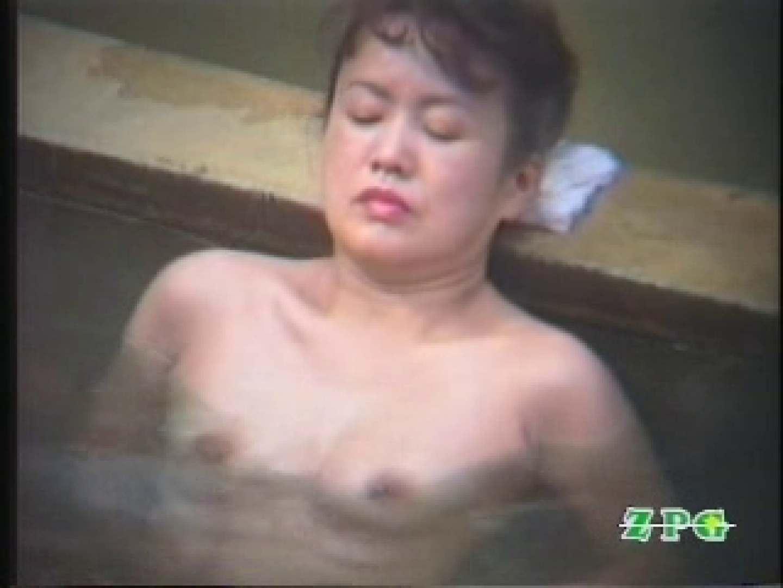 美熟女露天風呂 AJUD-01 露天  71連発 20