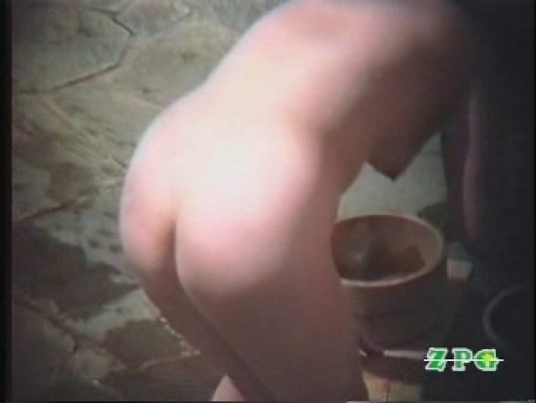 美熟女露天風呂 AJUD-01 露天 | 熟女  71連発 37
