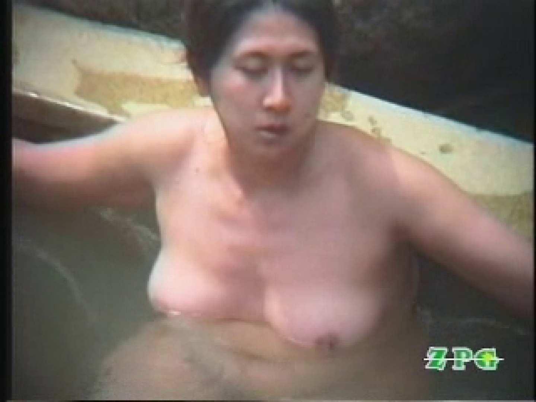 美熟女露天風呂 AJUD-01 露天 | 熟女  71連発 67