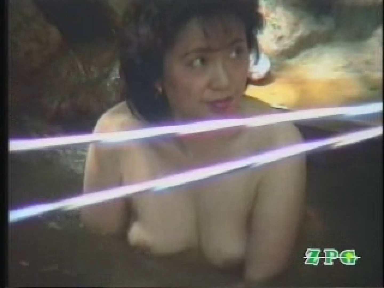 美熟女露天風呂 AJUD-02 露天  86連発 38
