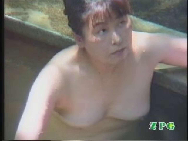 美熟女露天風呂 AJUD-02 露天 | 熟女  86連発 47