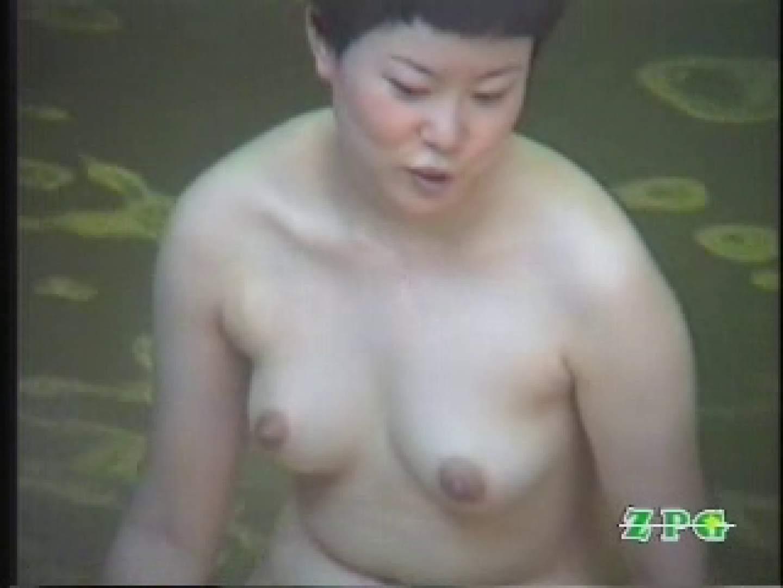 美熟女露天風呂 AJUD-02 露天 | 熟女  86連発 73