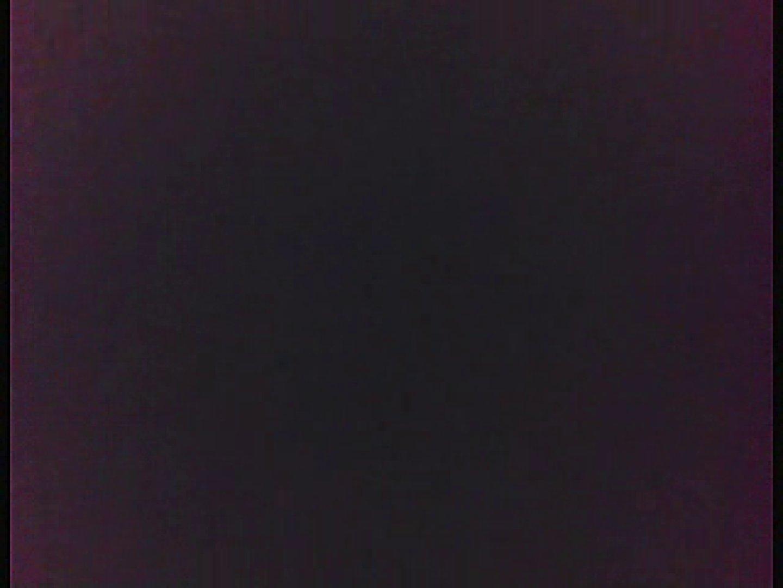 漏洩厳禁!!某王手保険会社のセールスレディーの洋式洗面所!!Vol.2 洗面所 おめこ無修正画像 76連発 53
