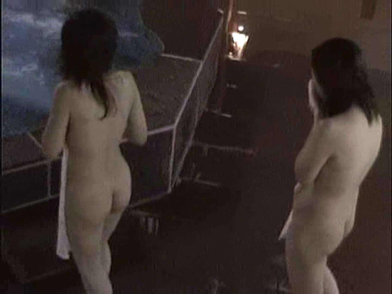ギャル満開!大浴場潜入覗きVol.6 シャワー われめAV動画紹介 103連発 87