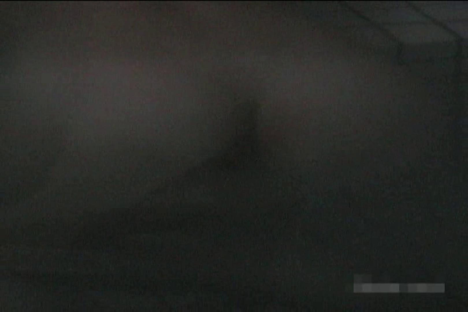 全裸で発情!!家族風呂の実態Vol.1 セックス流出映像 オメコ動画キャプチャ 108連発 28