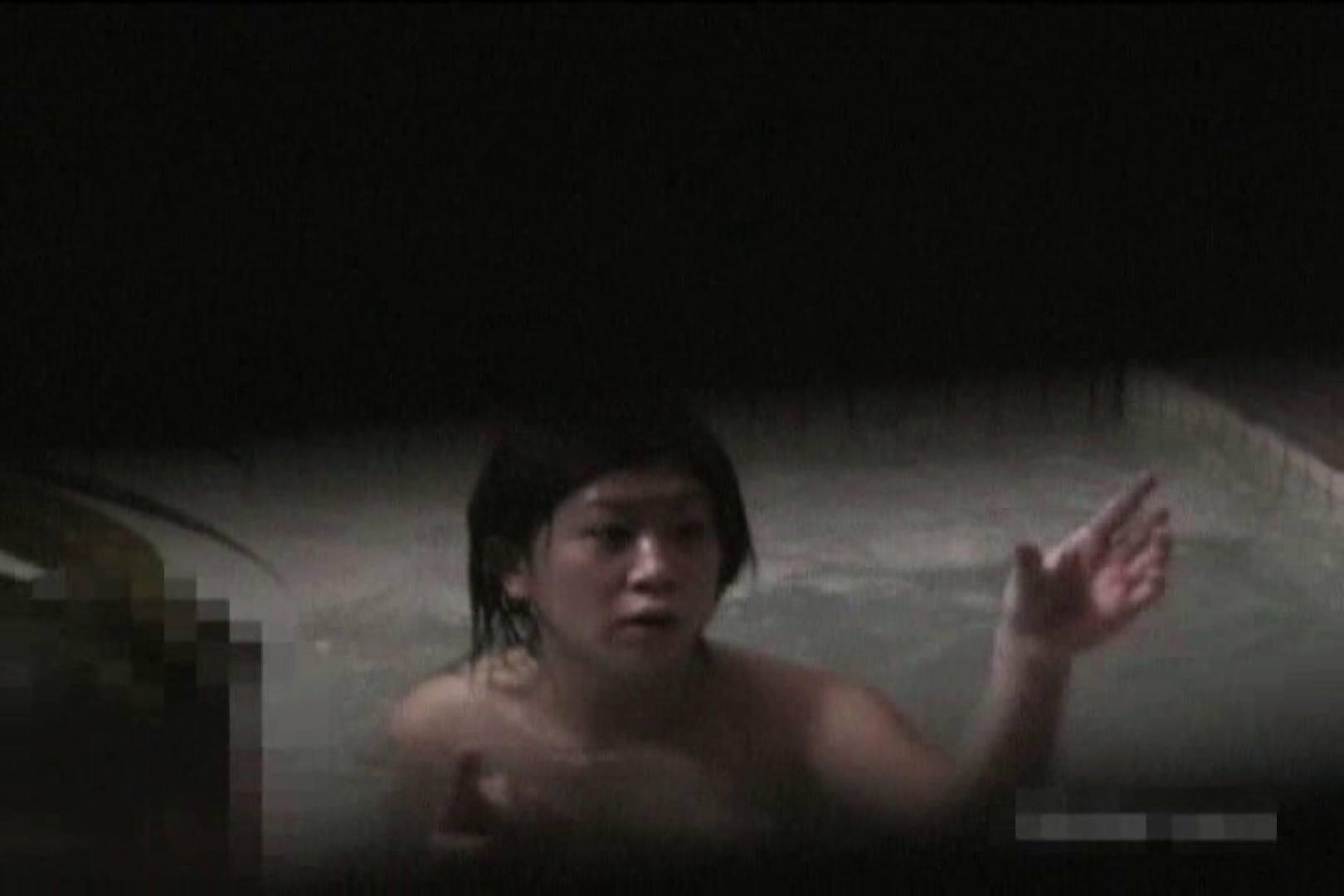 全裸で発情!!家族風呂の実態Vol.1 OL女体  108連発 50