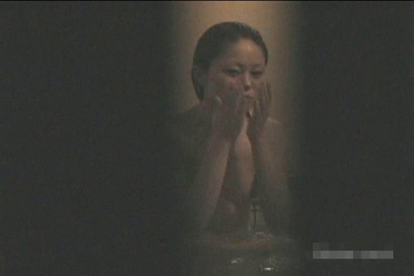 全裸で発情!!家族風呂の実態Vol.1 セックス流出映像 オメコ動画キャプチャ 108連発 68