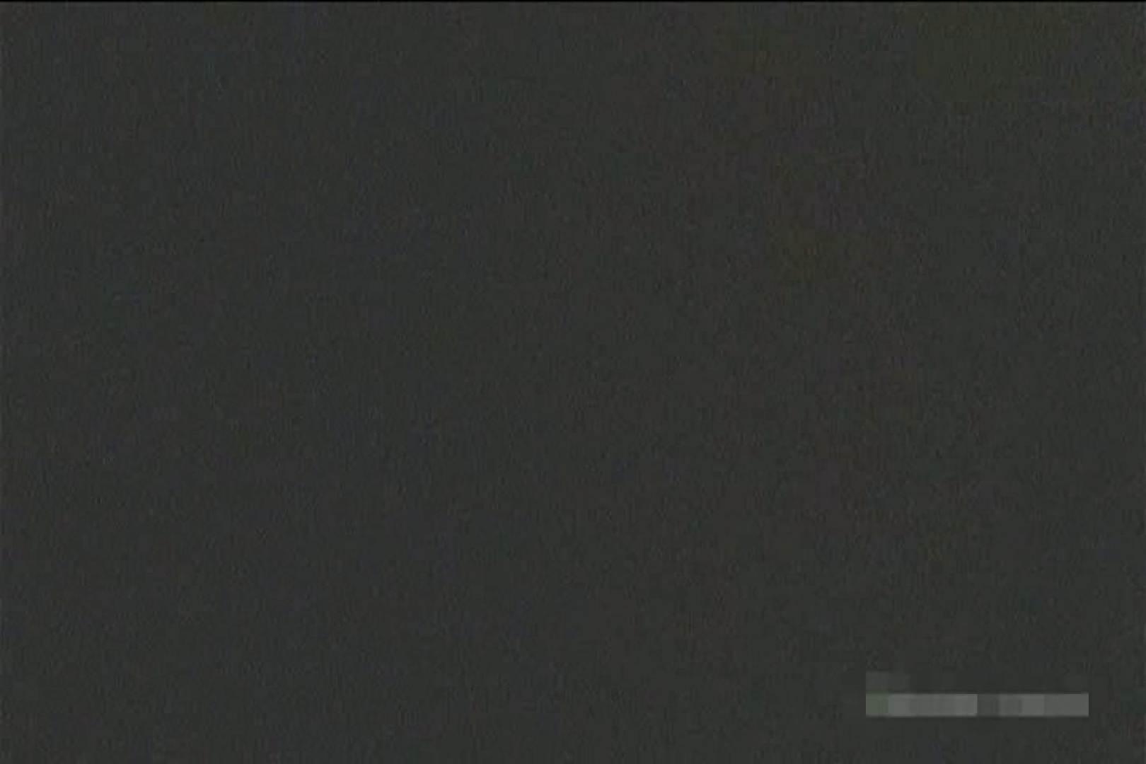 全裸で発情!!家族風呂の実態Vol.1 セックス流出映像 オメコ動画キャプチャ 108連発 88