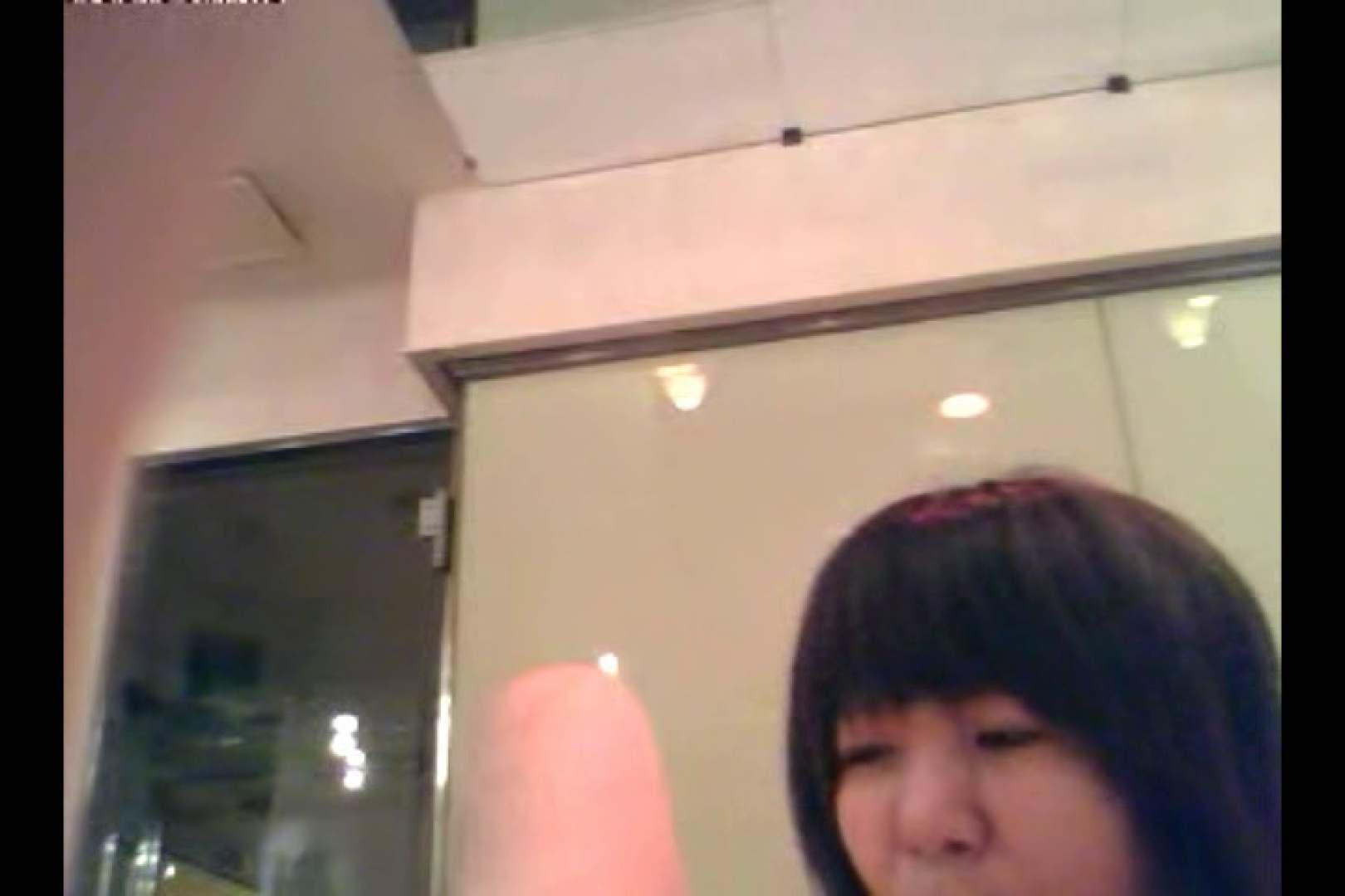セックスフレンドVol.4 カナ・アユ・ミサ 淫乱  90連発 5