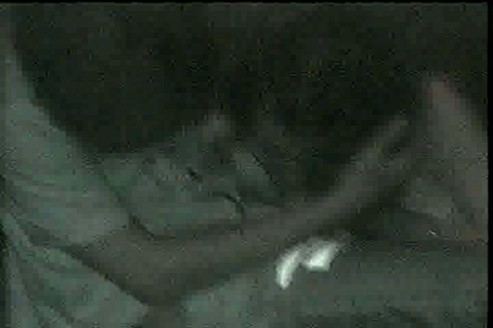 闇の仕掛け人 無修正版 Vol.18 女体盗撮 盗み撮り動画キャプチャ 41連発 10