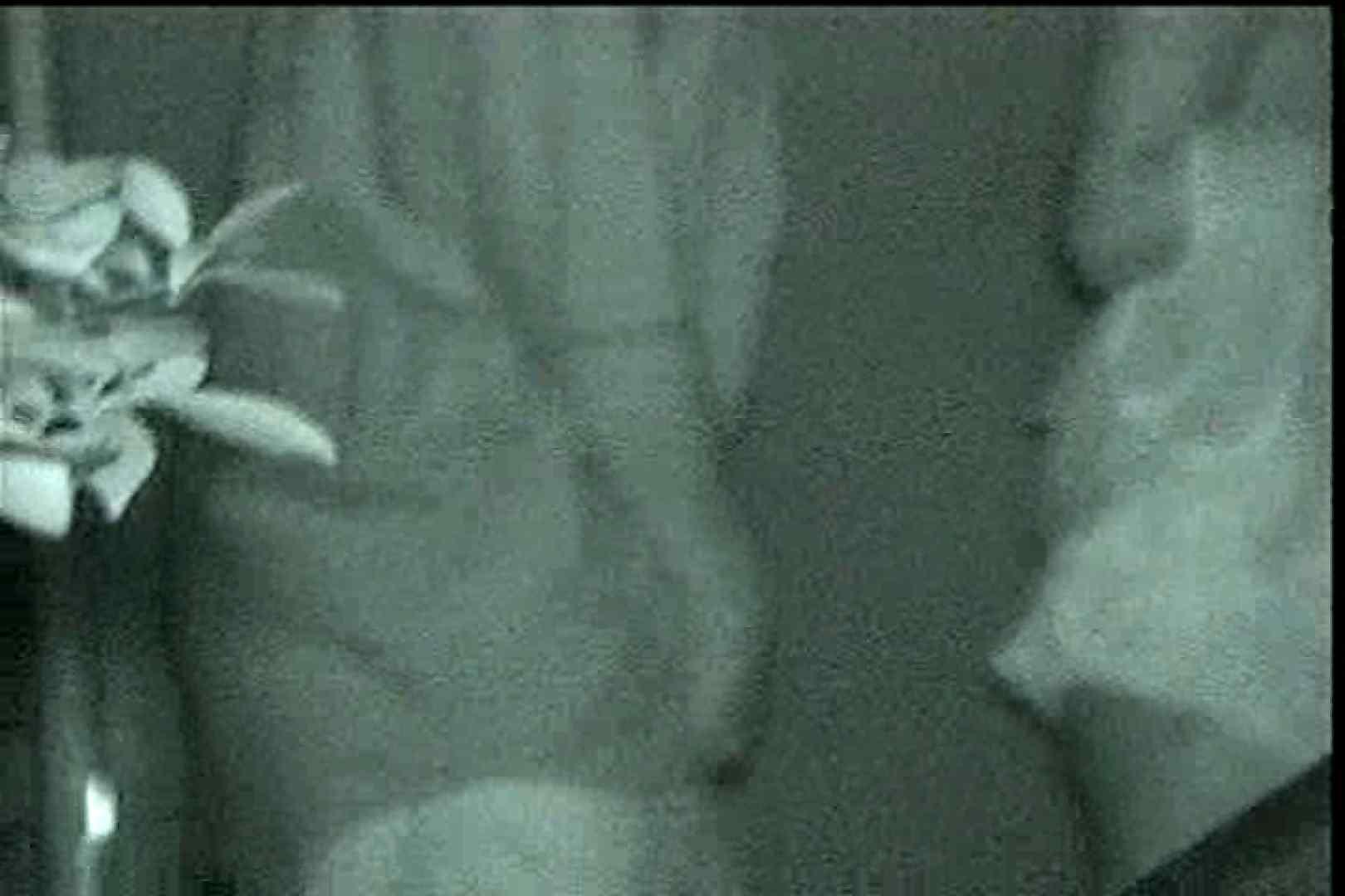 闇の仕掛け人 無修正版 Vol.18 魅力 オマンコ動画キャプチャ 41連発 27