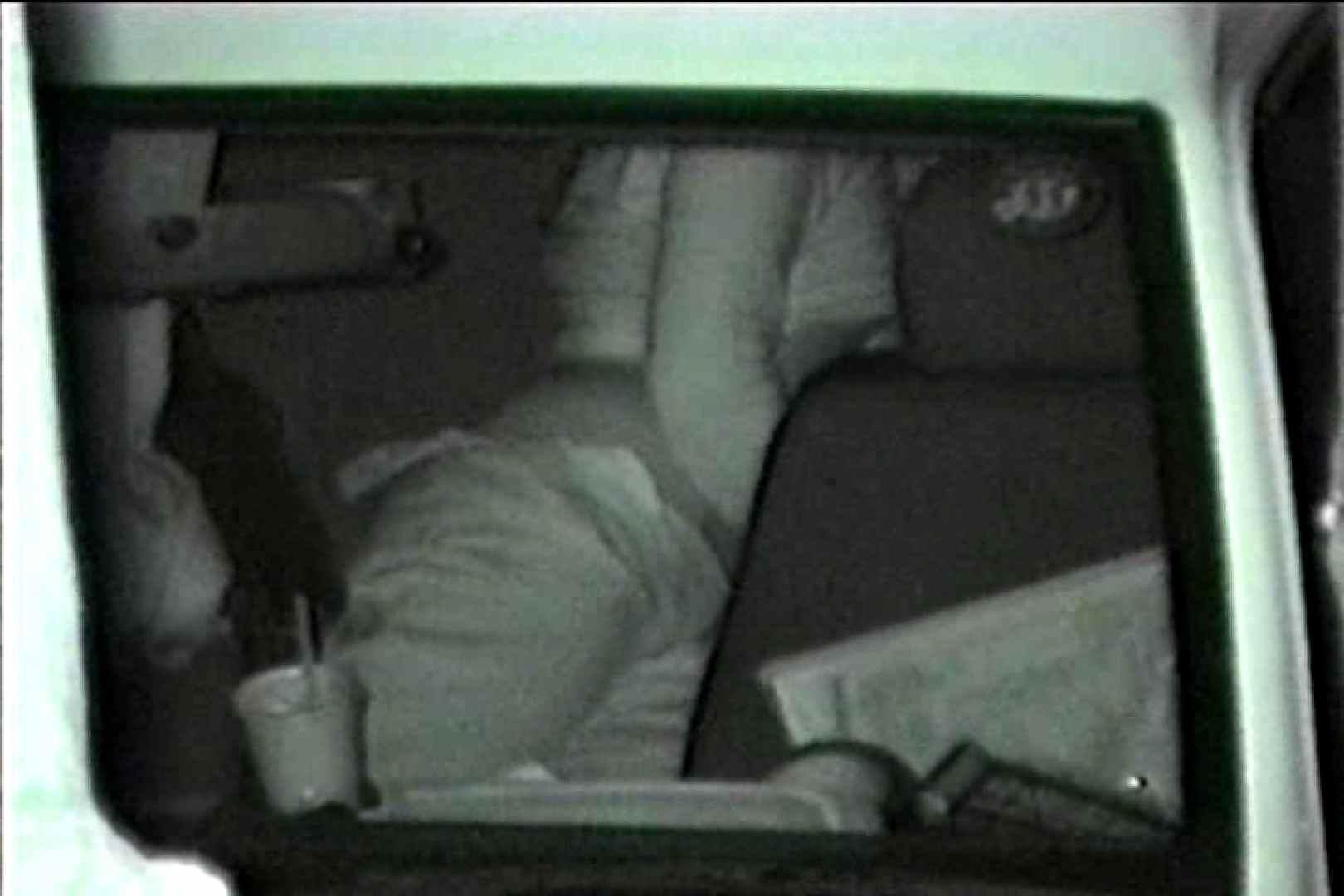 車の中はラブホテル 無修正版  Vol.7 人気シリーズ  96連発 8