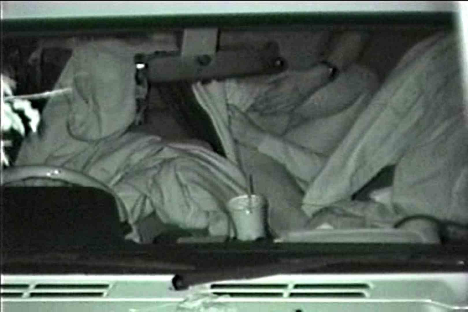 車の中はラブホテル 無修正版  Vol.7 カーセックス 盗撮ヌード画像 96連発 22