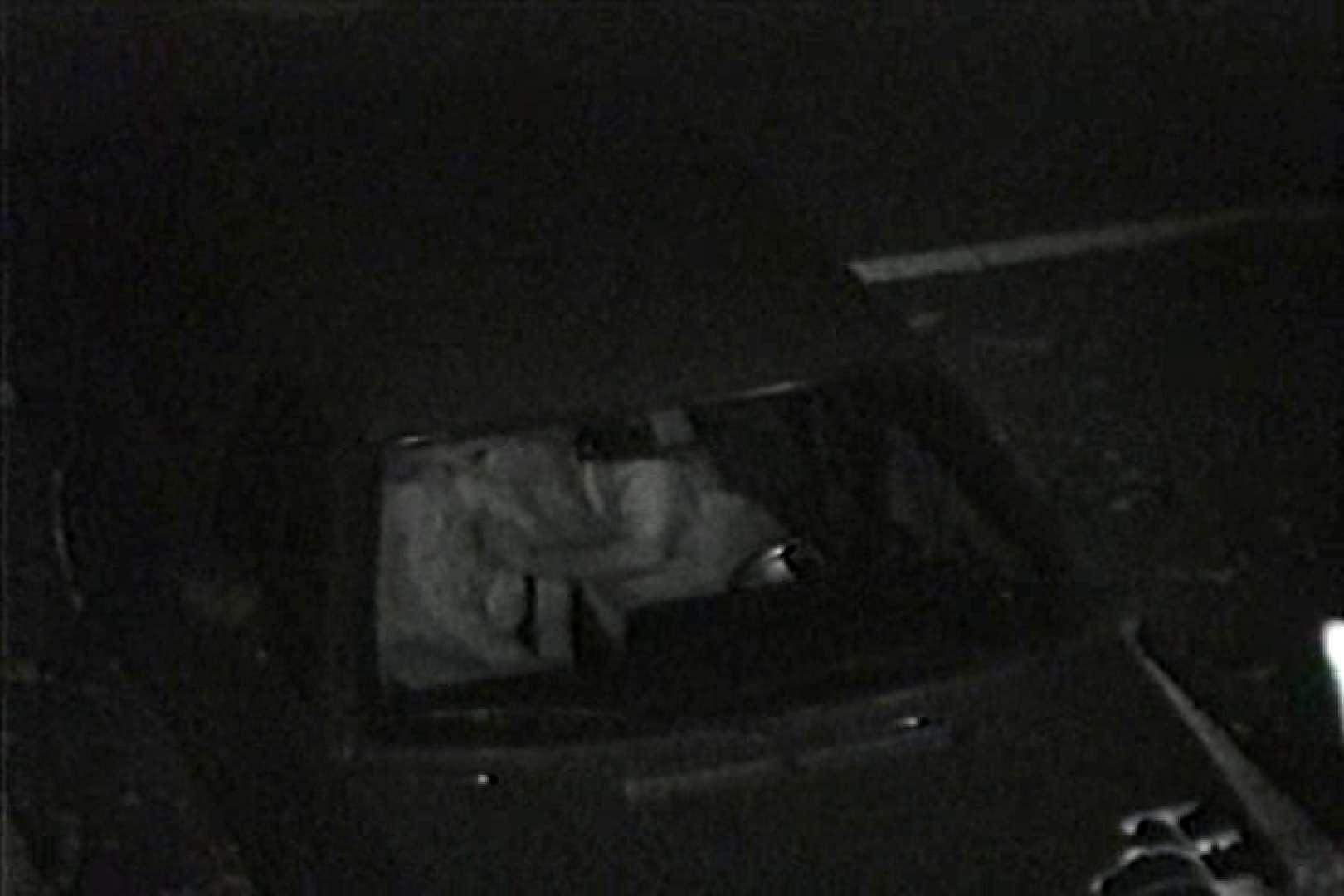 車の中はラブホテル 無修正版  Vol.7 セックス流出映像 ヌード画像 96連発 35