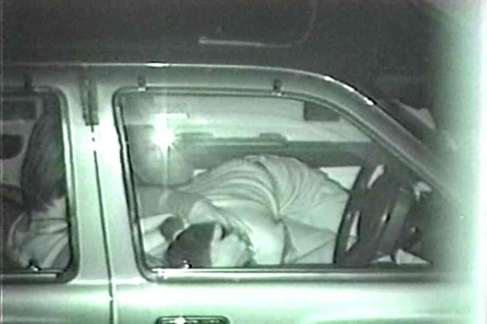 車の中はラブホテル 無修正版  Vol.7 カーセックス 盗撮ヌード画像 96連発 38