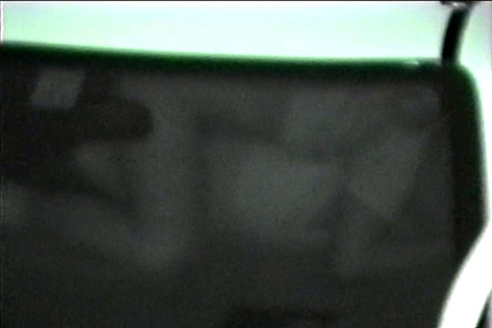 車の中はラブホテル 無修正版  Vol.7 セックス流出映像 ヌード画像 96連発 51