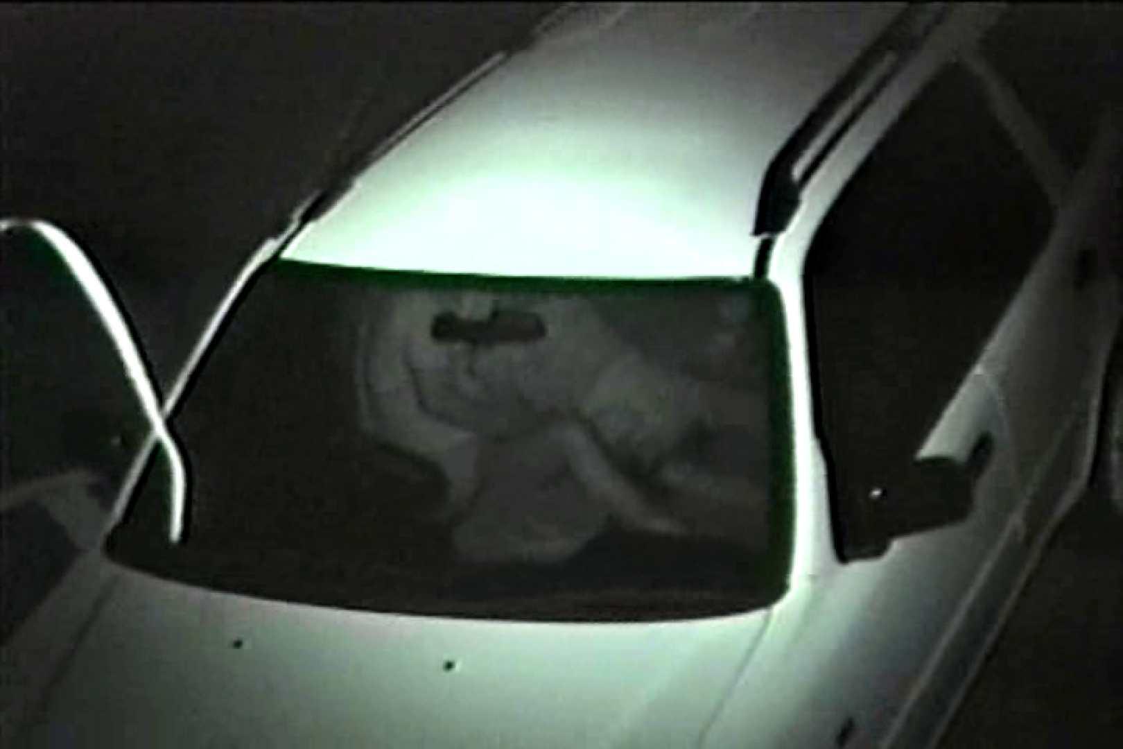 車の中はラブホテル 無修正版  Vol.7 ホテル 盗み撮りAV無料動画キャプチャ 96連発 53