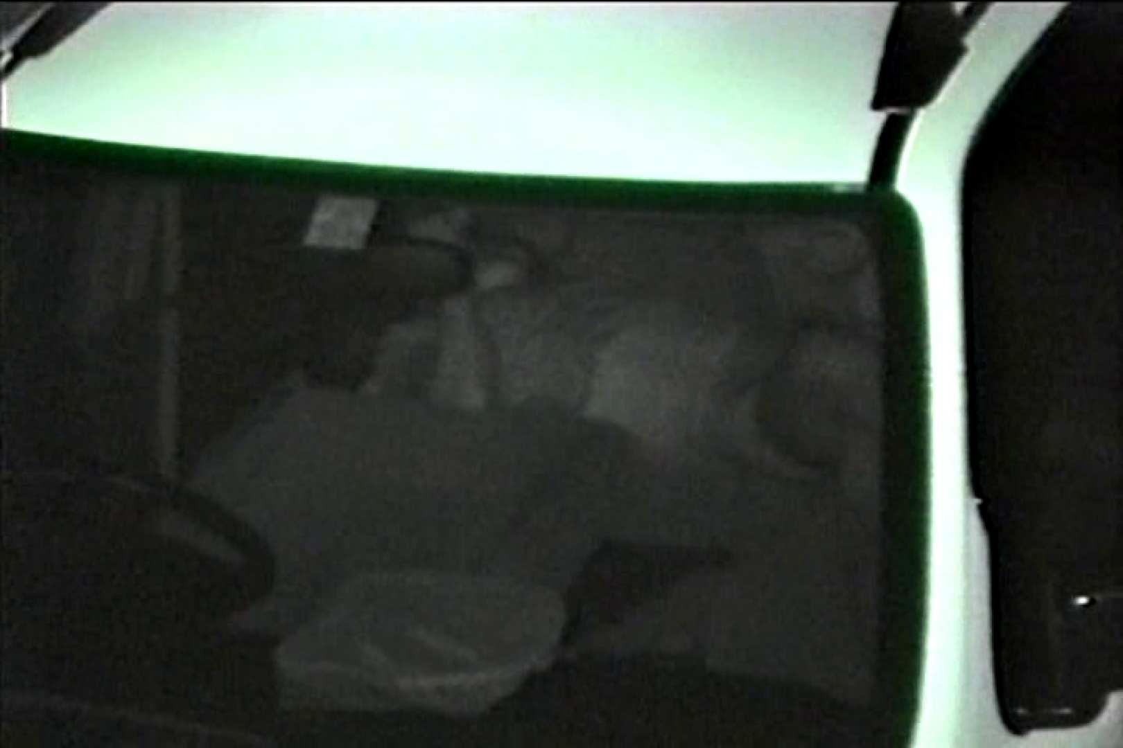 車の中はラブホテル 無修正版  Vol.7 ラブホテル AV無料動画キャプチャ 96連発 55