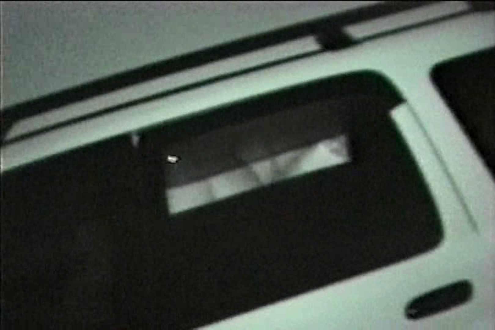 車の中はラブホテル 無修正版  Vol.7 セックス流出映像 ヌード画像 96連発 59
