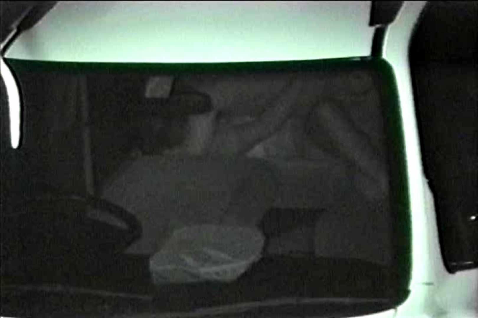 車の中はラブホテル 無修正版  Vol.7 ホテル 盗み撮りAV無料動画キャプチャ 96連発 61