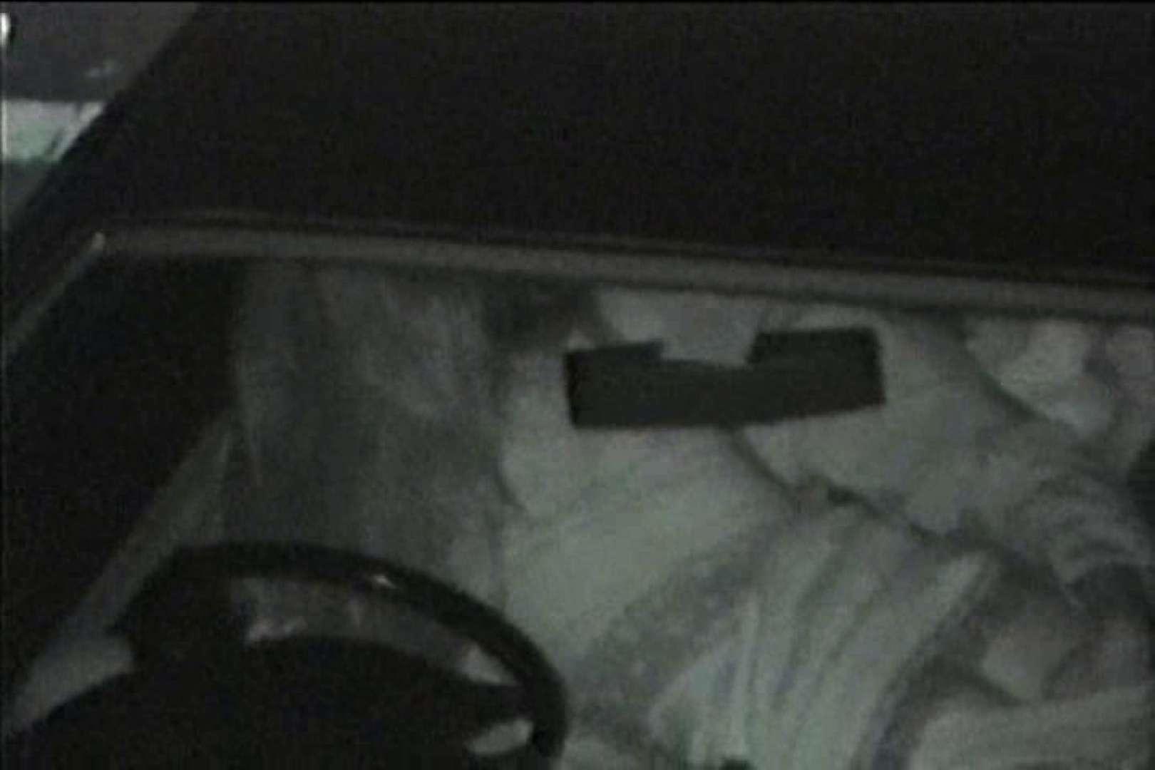 車の中はラブホテル 無修正版  Vol.7 セックス流出映像 ヌード画像 96連発 83