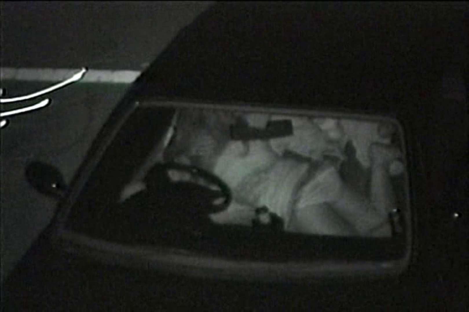 車の中はラブホテル 無修正版  Vol.7 カーセックス 盗撮ヌード画像 96連発 86