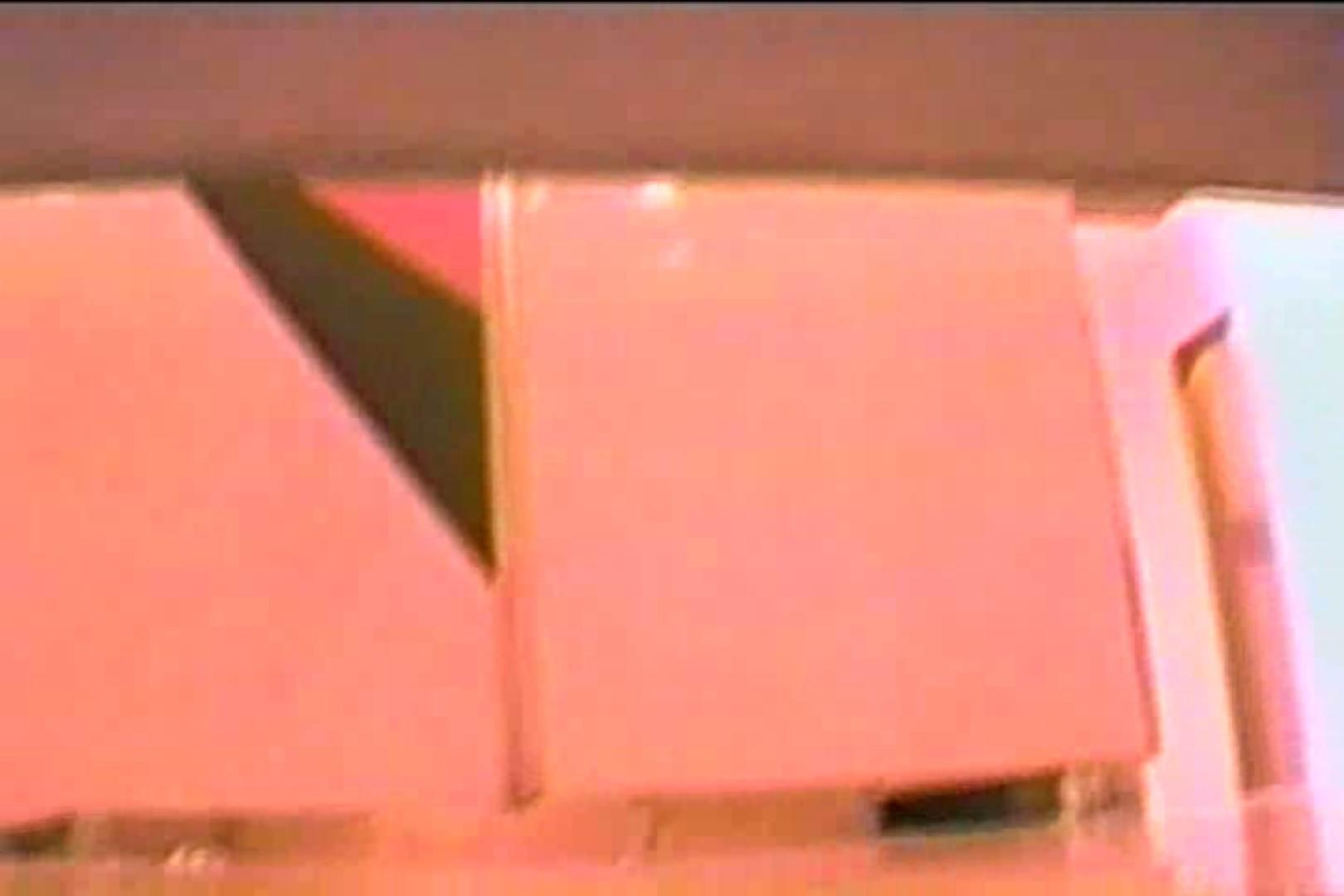 門外不出デパート洗面所 No.15 洗面所 オマンコ動画キャプチャ 85連発 68