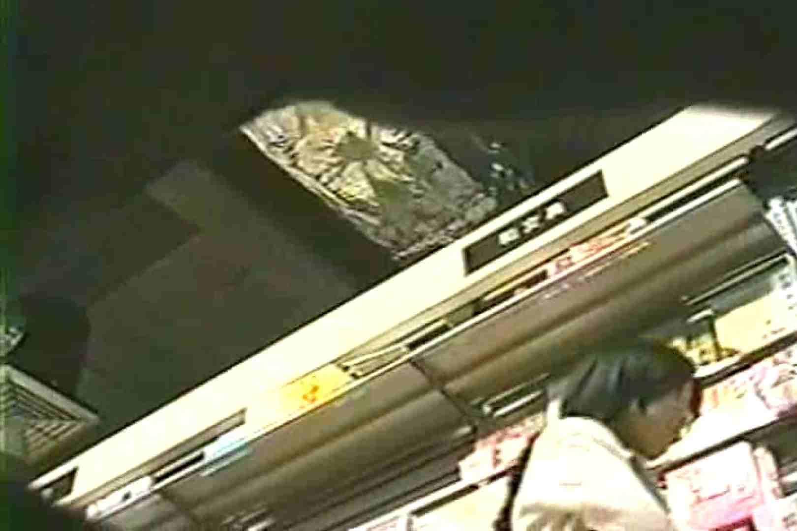 「ちくりん」さんのオリジナル未編集パンチラVol.9_02 パンチラ 覗きオメコ動画キャプチャ 65連発 7