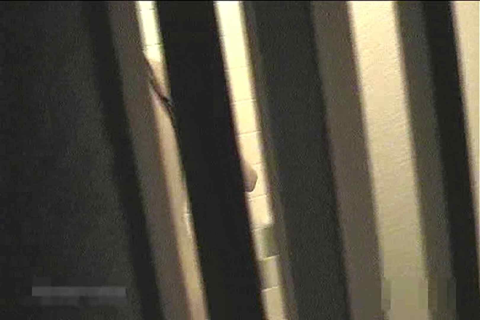 激撮ストーカー記録あなたのお宅拝見しますVol.7 民家 ワレメ無修正動画無料 86連発 23