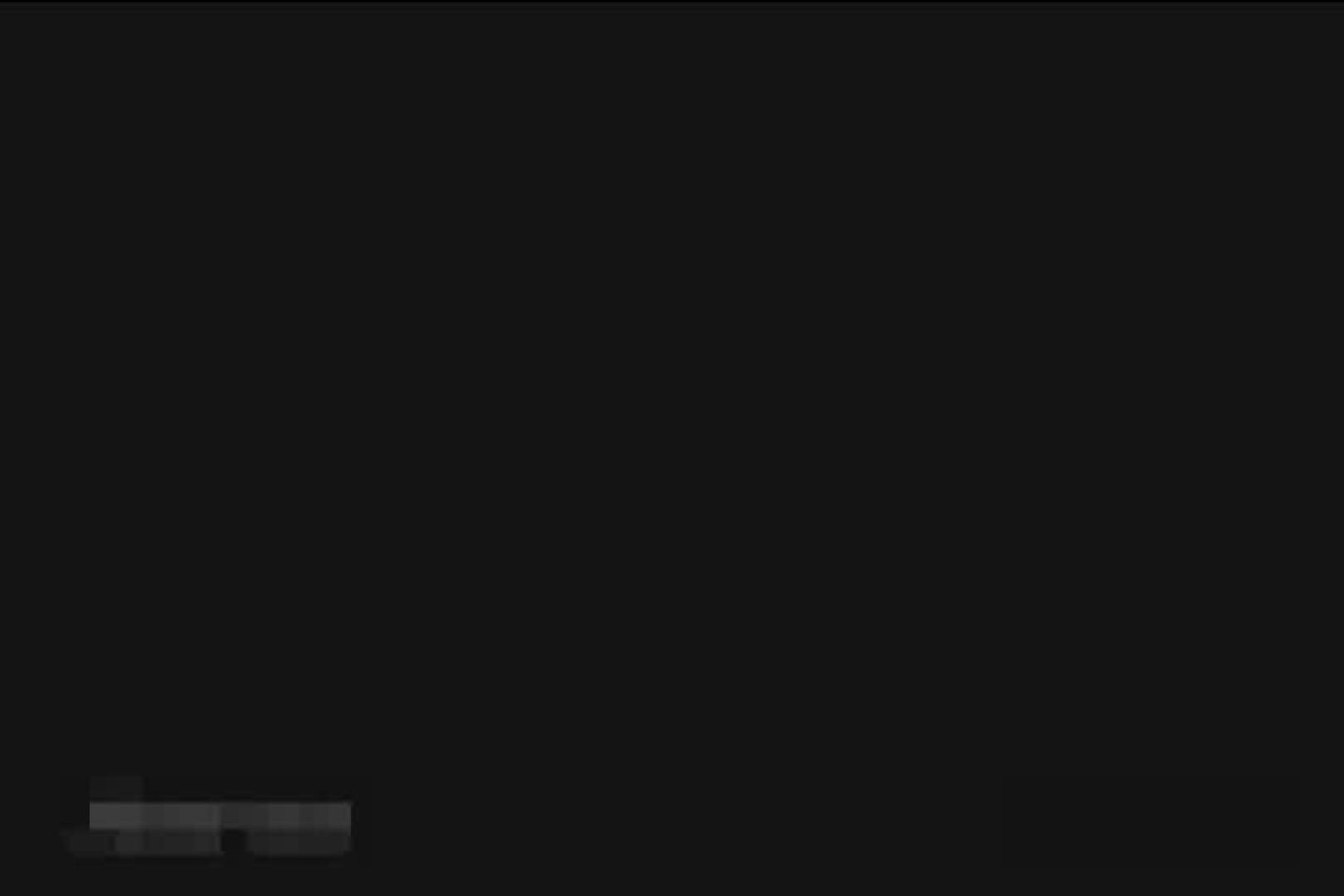 激撮ストーカー記録あなたのお宅拝見しますVol.7 セックス流出映像 濡れ場動画紹介 86連発 78