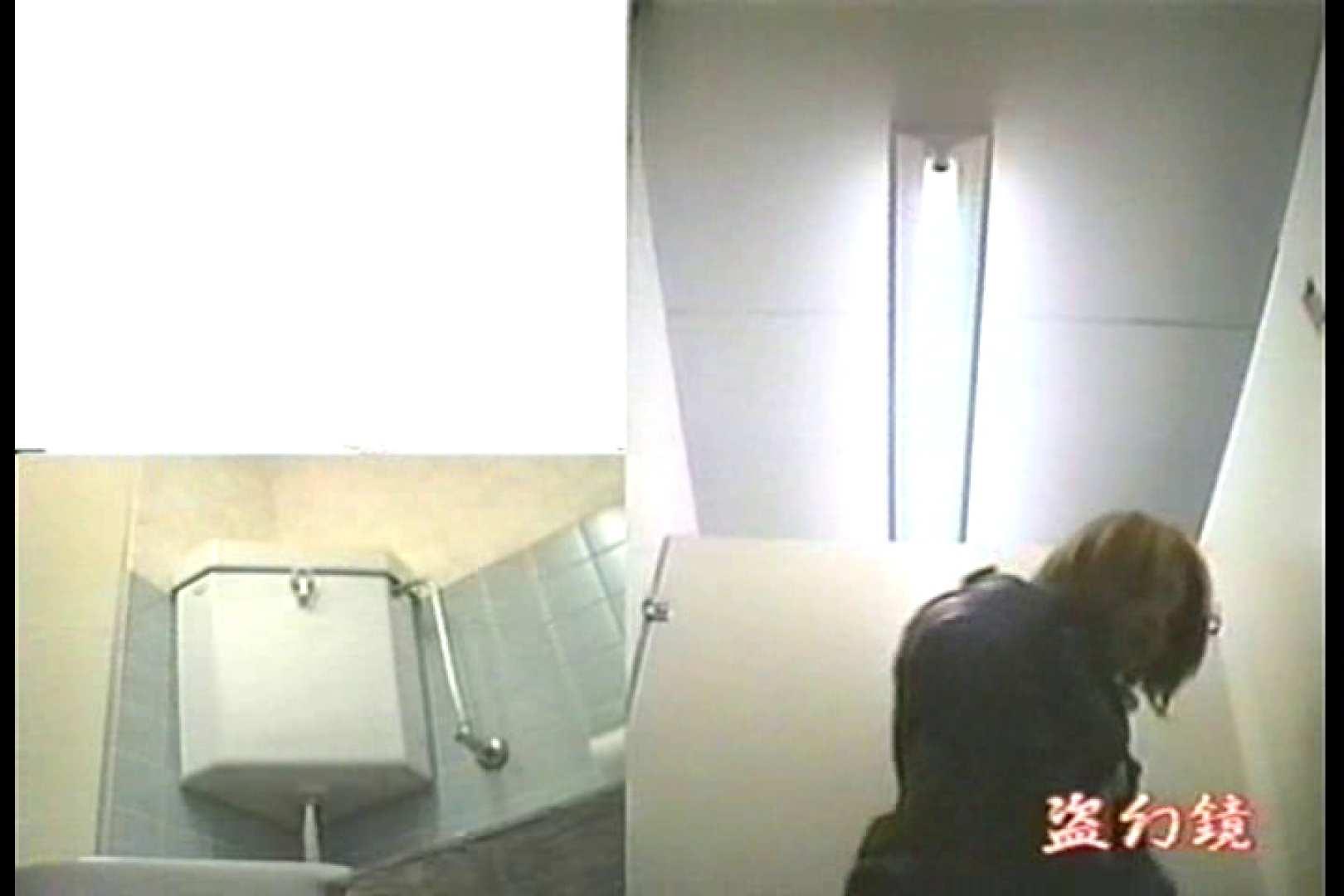 洗面所羞恥美女んMV-3 下半身 隠し撮りすけべAV動画紹介 69連発 24