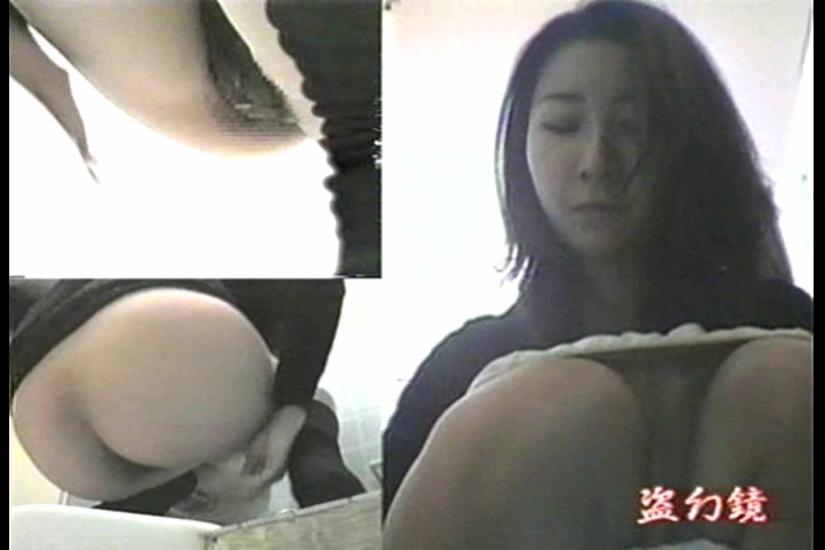 洗面所羞恥美女んMV-3 美女 スケベ動画紹介 69連発 43