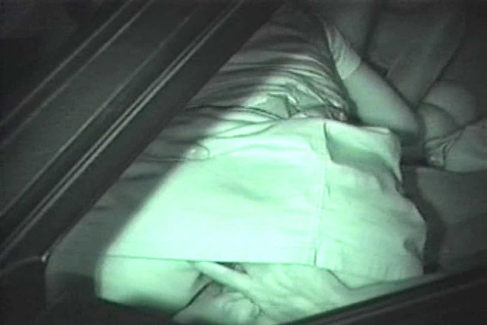 MASAさんの待ち伏せ撮り! 赤外線カーセックスVol.8 OL女体 AV動画キャプチャ 99連発 2
