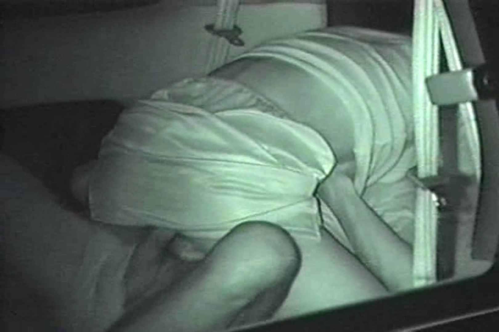 MASAさんの待ち伏せ撮り! 赤外線カーセックスVol.8 おまんこ丸見え 盗撮エロ画像 99連発 11