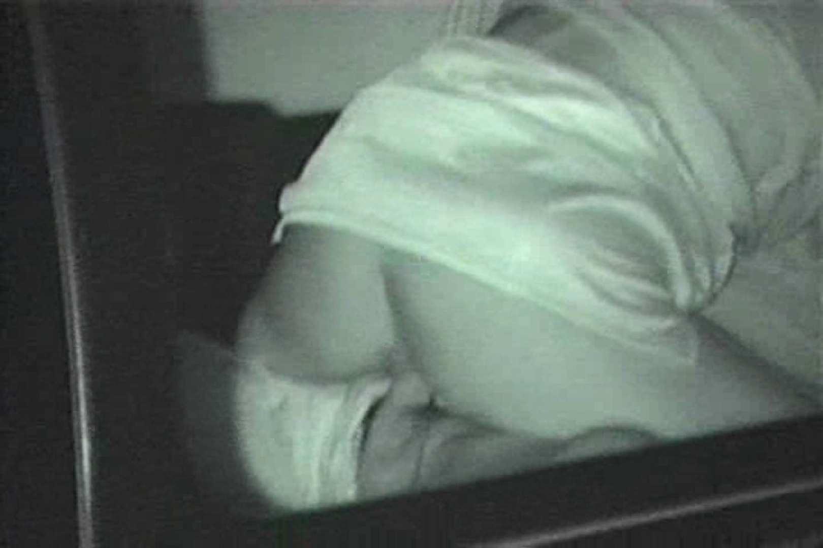 MASAさんの待ち伏せ撮り! 赤外線カーセックスVol.8 カーセックス 盗撮エロ画像 99連発 20