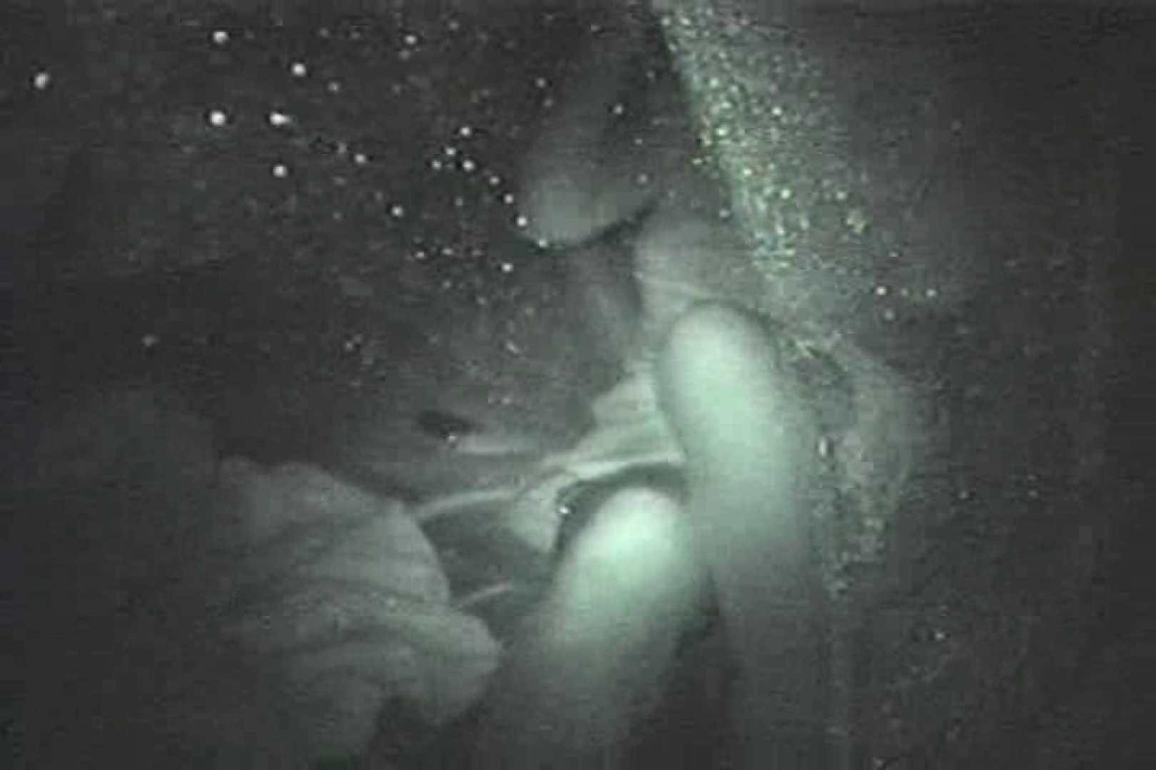MASAさんの待ち伏せ撮り! 赤外線カーセックスVol.8 おまんこ丸見え 盗撮エロ画像 99連発 60