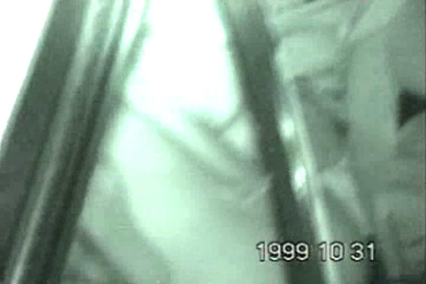 蔵出し!!赤外線カーセックスVol.6 セックス流出映像 盗撮動画紹介 108連発 10
