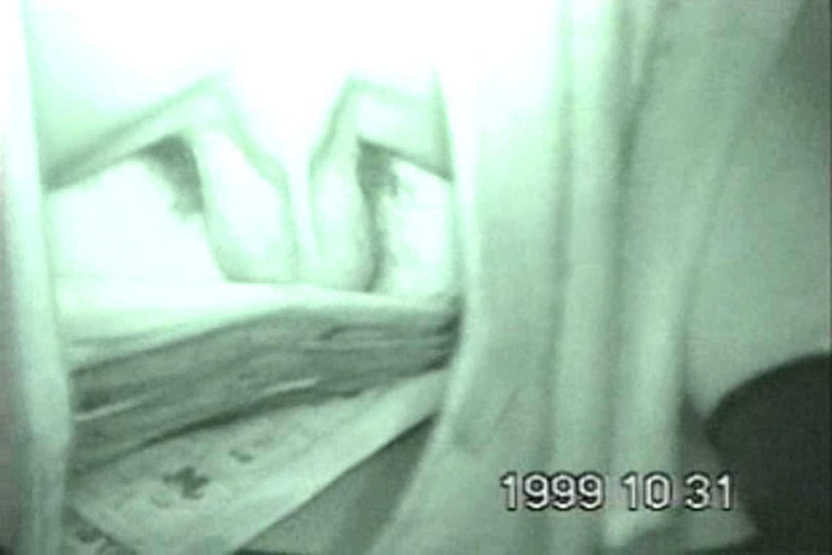 蔵出し!!赤外線カーセックスVol.6 セックス流出映像 盗撮動画紹介 108連発 100