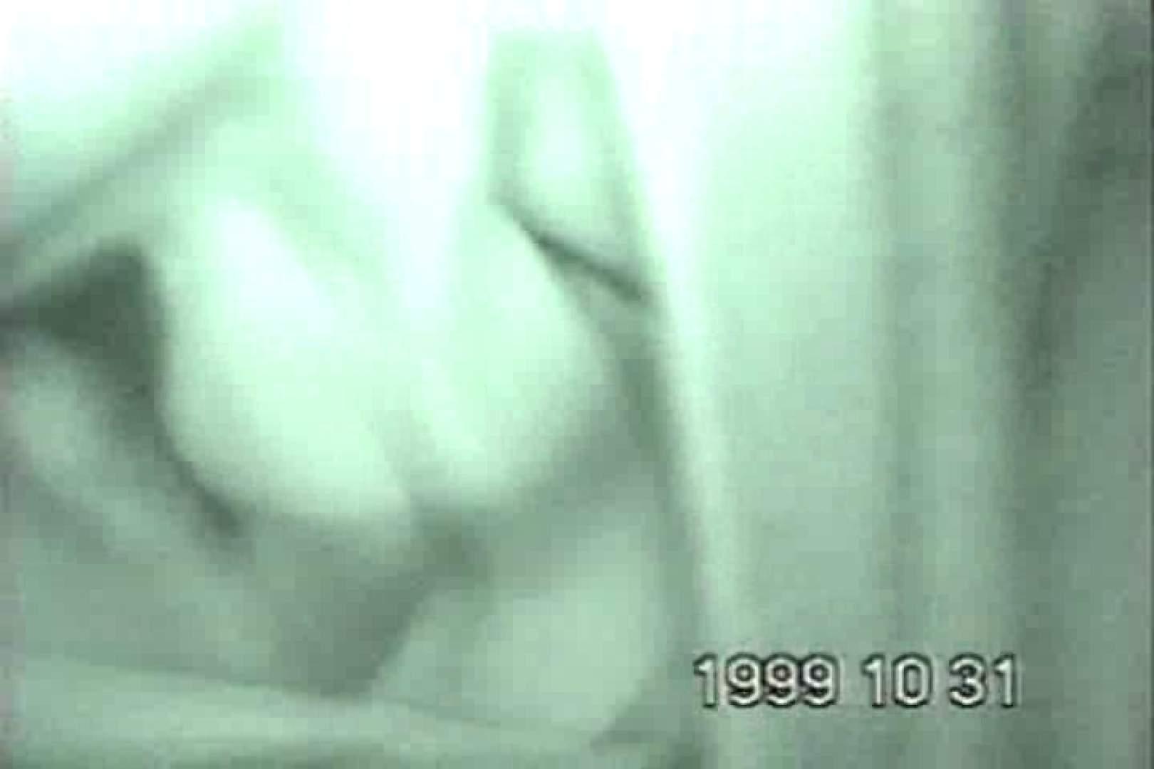 蔵出し!!赤外線カーセックスVol.6 赤外線 覗きスケベ動画紹介 108連発 101