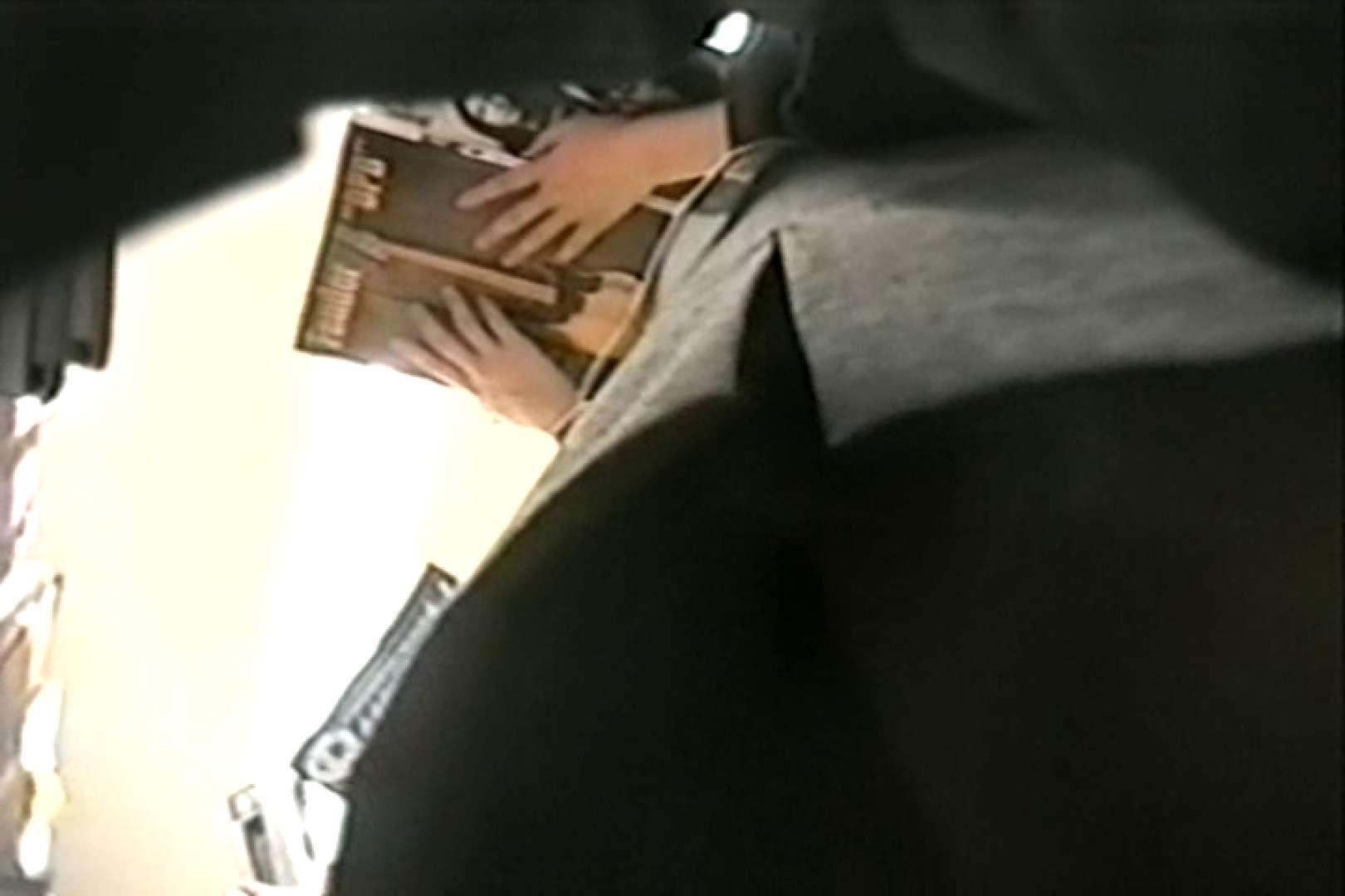 好きです!!働くお姉さんVol.2 パンツ 盗み撮りオマンコ動画キャプチャ 84連発 31