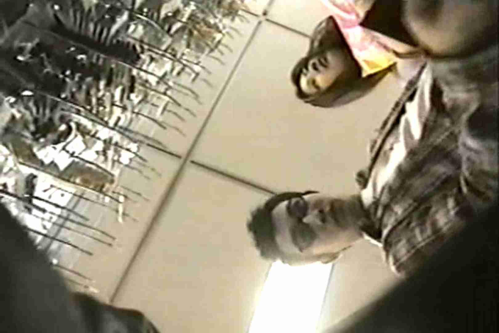 好きです!!働くお姉さんVol.2 パンツ 盗み撮りオマンコ動画キャプチャ 84連発 39