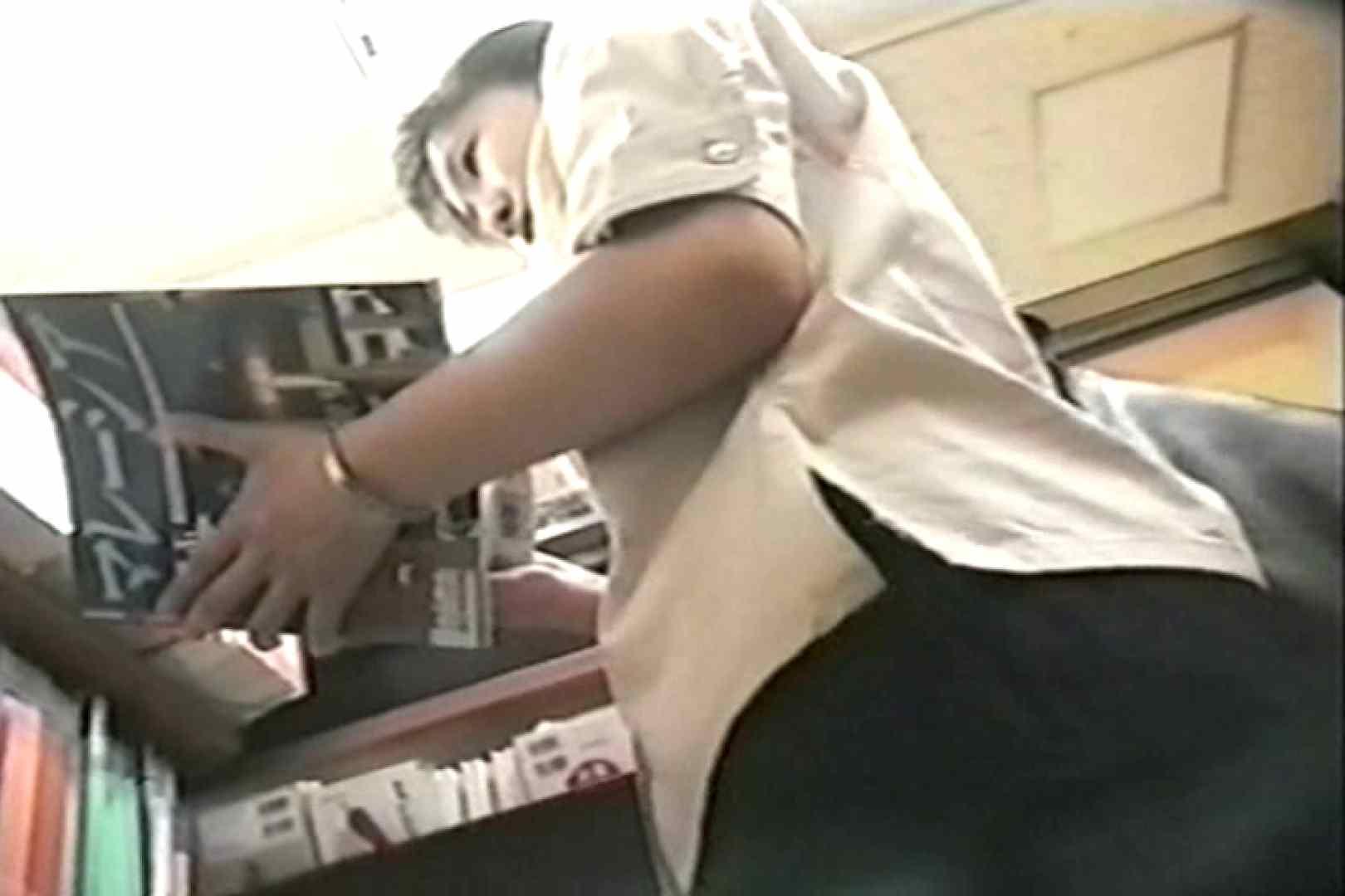 好きです!!働くお姉さんVol.2 パンツ 盗み撮りオマンコ動画キャプチャ 84連発 83