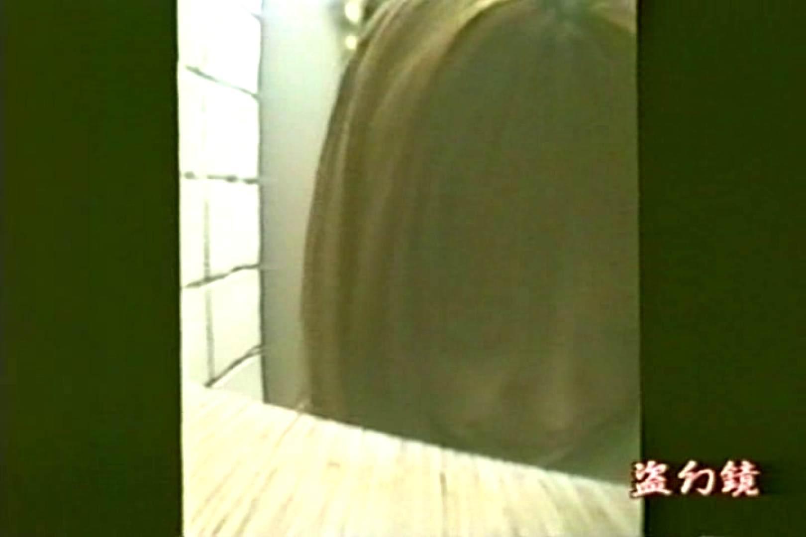 水着ギャル和式女子大生● MT-1 水着 オメコ動画キャプチャ 77連発 46