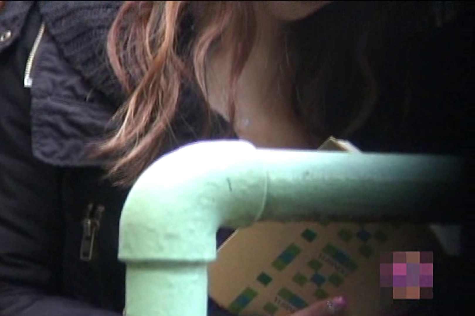大胆露出胸チラギャル大量発生中!!Vol.6 乳首 | 萌えギャル  93連発 86