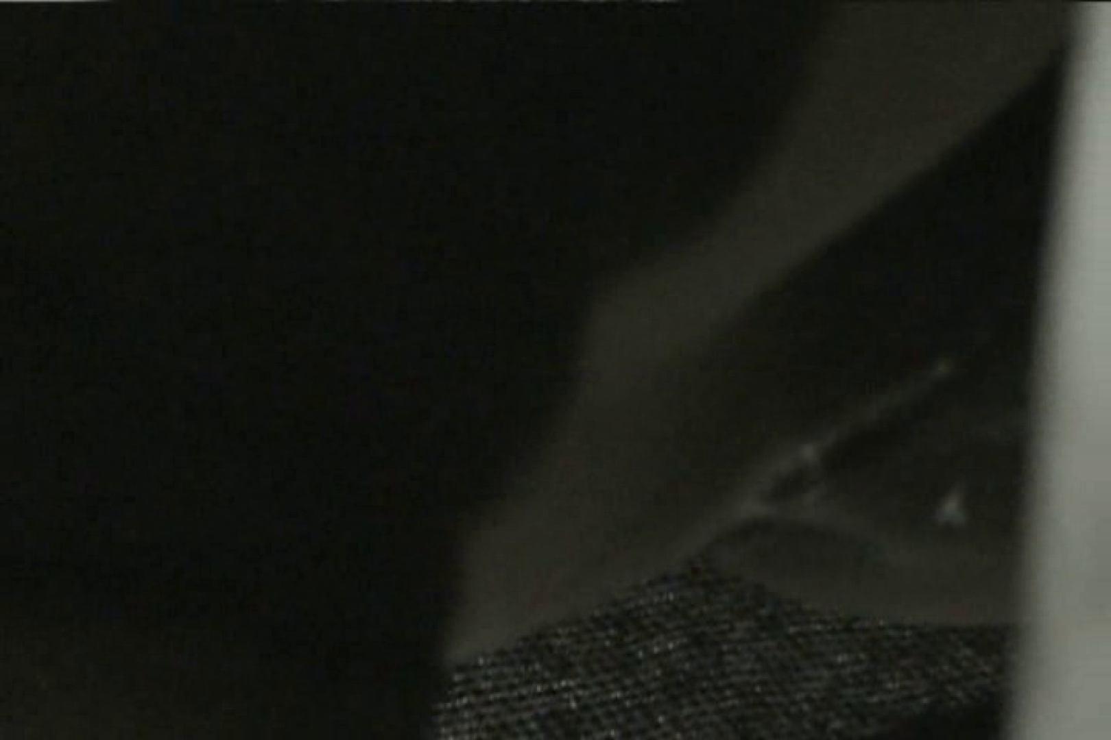 マンコ丸見え女子洗面所Vol.19 OL女体 エロ無料画像 70連発 2