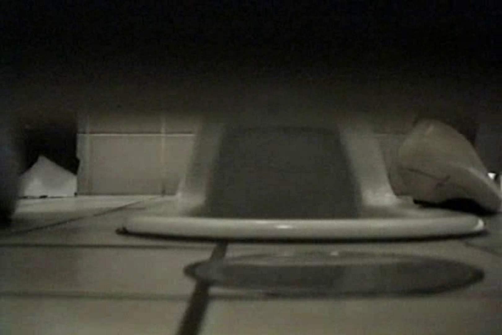 全国6ヶ所6人の投稿 TK-36 洗面所 AV無料動画キャプチャ 59連発 23