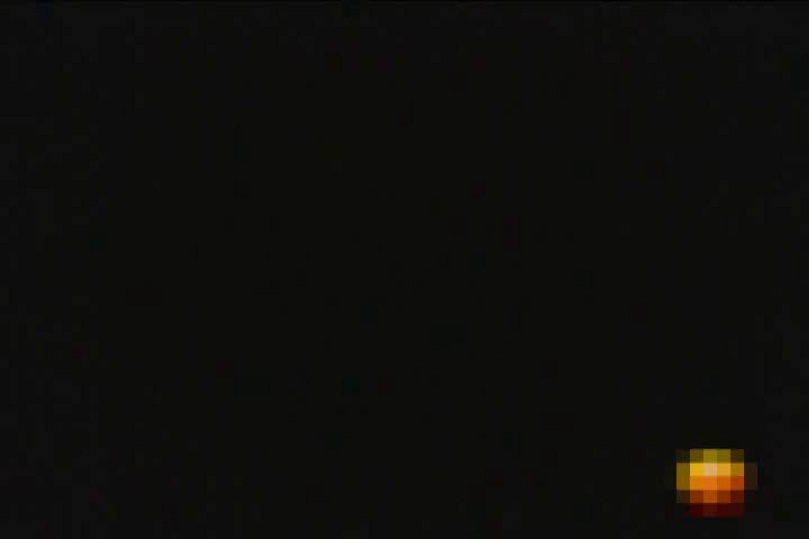 暗躍する夜這い師達Vol.10 OL女体 | 悪戯  50連発 27